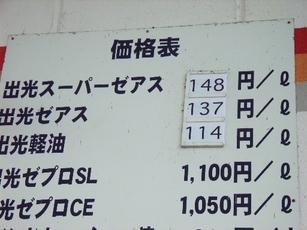 060804002
